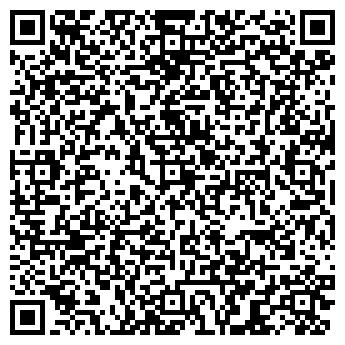 QR-код с контактной информацией организации СМ - клиника