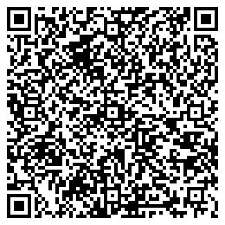 QR-код с контактной информацией организации СМУ-2 ТРЕСТА N 15