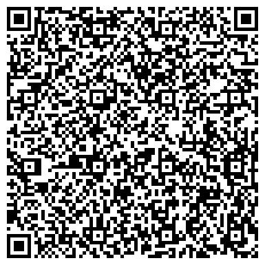 QR-код с контактной информацией организации ЦЕНТР ТЕХНИЧЕСКОЙ ИНВЕНТАРИЗАЦИИ ОСИНСКИЙ ФИЛИАЛ