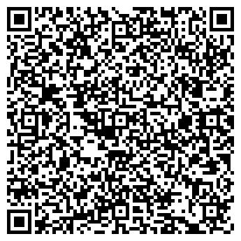 QR-код с контактной информацией организации САЛОН СОТОВОЙ СВЯЗИ ОСИНСКОГО ТУЭС