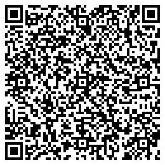 QR-код с контактной информацией организации ОСА-ПРОДУКТ, ООО