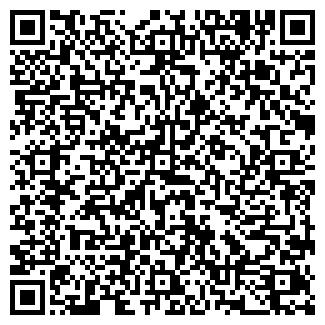 QR-код с контактной информацией организации ЕВРАЗИЯ-ПЕРМЬ, ООО