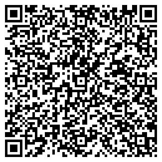 QR-код с контактной информацией организации ПЕРМТОТИНЕФТЬ