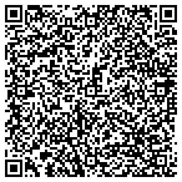 QR-код с контактной информацией организации Сибирский компьютер