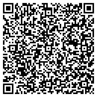 QR-код с контактной информацией организации УМНЫЙ РЕБЁНОК