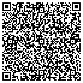 QR-код с контактной информацией организации ДЕНТО-ЭЛЬ ЛИДЕР