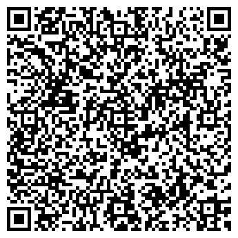 QR-код с контактной информацией организации НЕВАДА-ПАЛ