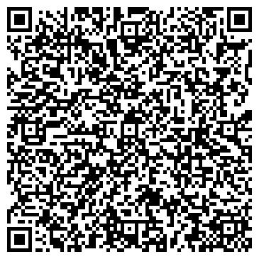 QR-код с контактной информацией организации ООО Тамбовнавигация