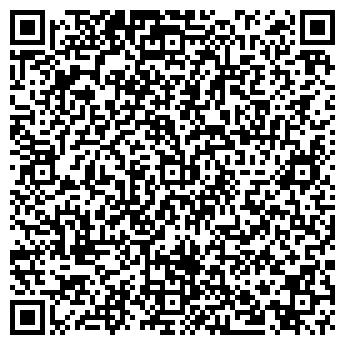 QR-код с контактной информацией организации НавиКон