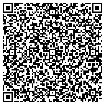 QR-код с контактной информацией организации ИП Крепский Е.А.
