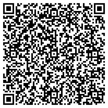 QR-код с контактной информацией организации СИЛЕН
