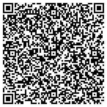 QR-код с контактной информацией организации ООО Первая помощь