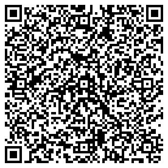 QR-код с контактной информацией организации ХАНСПЕРТ