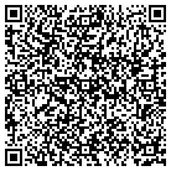 QR-код с контактной информацией организации КАПИТАН ФЛИНТ