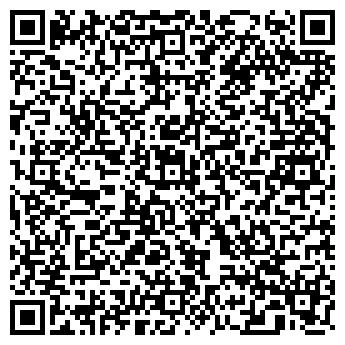 QR-код с контактной информацией организации Элина