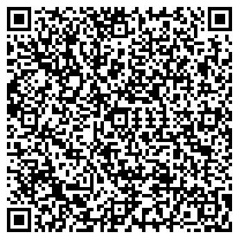 QR-код с контактной информацией организации МЕРКАТО