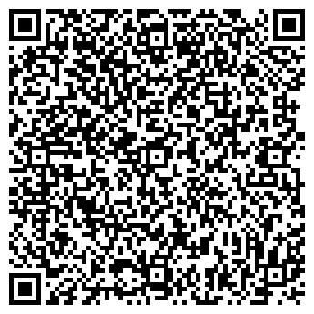 QR-код с контактной информацией организации ХИНКОЛЬ ПАЛАС