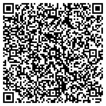 QR-код с контактной информацией организации ДАР МИРА