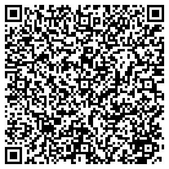 QR-код с контактной информацией организации ДЕВИЧЬИ СЛЁЗЫ