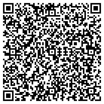 QR-код с контактной информацией организации АНТЭКС