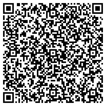 QR-код с контактной информацией организации ГЕФЕСТ-ЧК, ООО