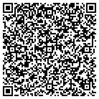 QR-код с контактной информацией организации ОДС № 499