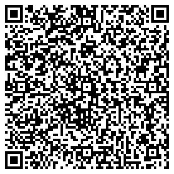 QR-код с контактной информацией организации ОДС - 318