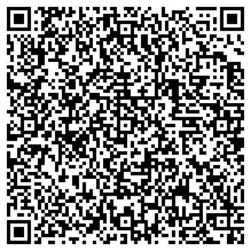 QR-код с контактной информацией организации WALL STREET INSTITUTE