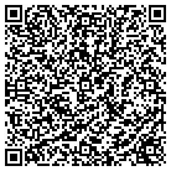 QR-код с контактной информацией организации ОКНА-РЕАЛ