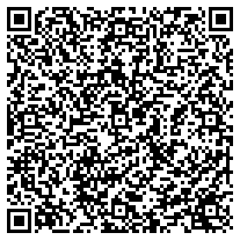 QR-код с контактной информацией организации АДВ-ТРЕЙД