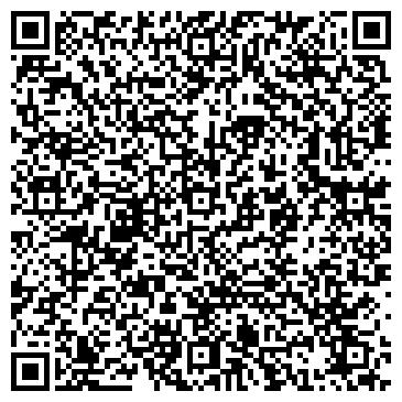 QR-код с контактной информацией организации Верста