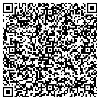 QR-код с контактной информацией организации БЫТОТЕКА