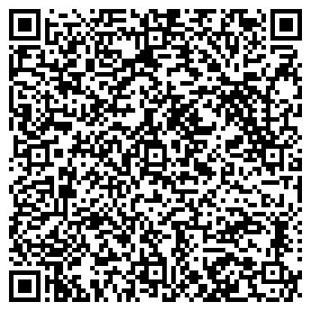 QR-код с контактной информацией организации ИНТЕР-СЕРВИС