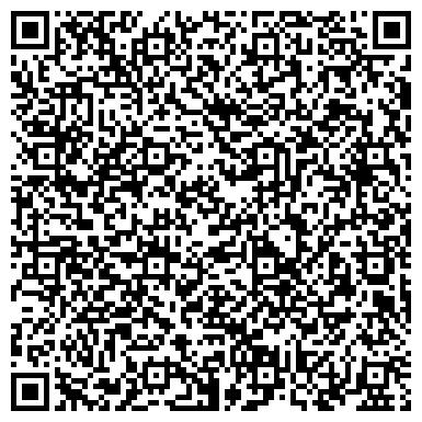 QR-код с контактной информацией организации Барнаульское протезно-ортопедическое предприятие
