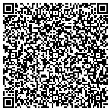 QR-код с контактной информацией организации Пигмалион
