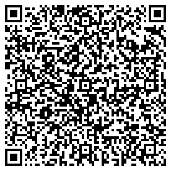 QR-код с контактной информацией организации ОТЛИЧНЫЕ ОКНА