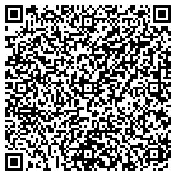 QR-код с контактной информацией организации ДЕТСКИЙ САД № 1783