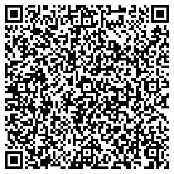 QR-код с контактной информацией организации ДЕТСКИЙ САД № 577