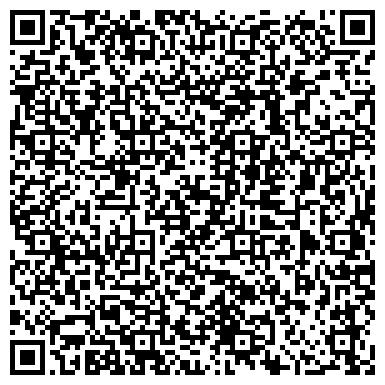 """QR-код с контактной информацией организации """"Школа №167 имени Маршала Л.А. Говорова"""", ГБОУ"""
