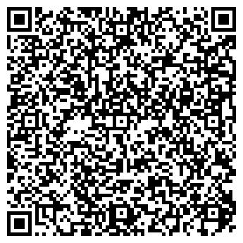 QR-код с контактной информацией организации ДЕТСКИЙ САД № 2557