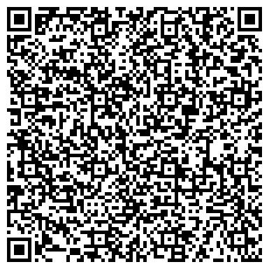 QR-код с контактной информацией организации ДЕТСКИЙ САД - НАЧАЛЬНАЯ ШКОЛА № 1654
