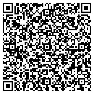 QR-код с контактной информацией организации АлтайМаг