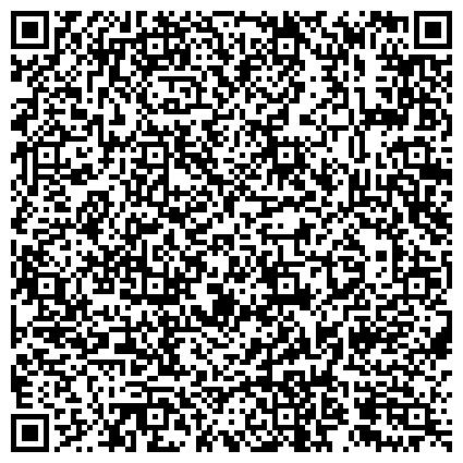 QR-код с контактной информацией организации Кoмитет пo прoтивoдействию коррупции, Краснодарская региональная общественная организация