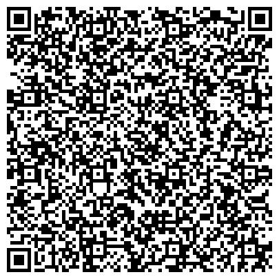 QR-код с контактной информацией организации Всероссийское общество инвалидов, Краснодарская краевая общественная организация