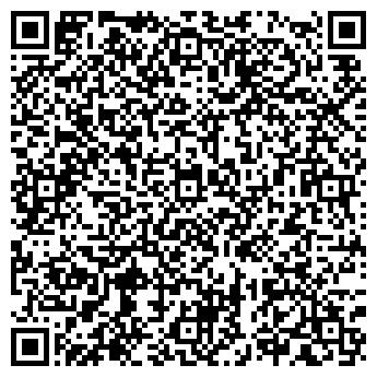QR-код с контактной информацией организации КАФЕ-БАР