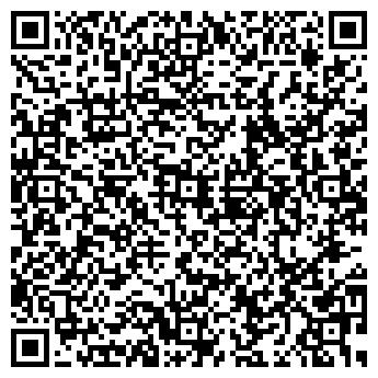 QR-код с контактной информацией организации ЭЛЬ ПУНТО