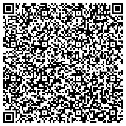 QR-код с контактной информацией организации Управление пенсионного фонда РФ в Западном внутригородском округе г. Краснодара
