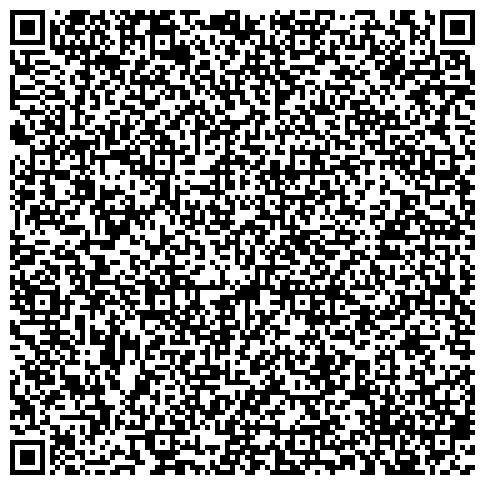 QR-код с контактной информацией организации Брянский областной центр психолого-социального сопровождения и профориентации, психолого-педагогической реабилитации и коррекции несовершеннолетних, злоупотребляющих наркотиками