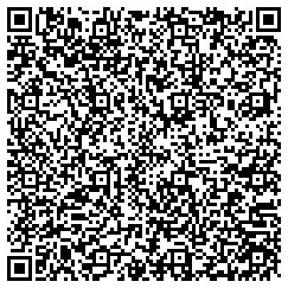 QR-код с контактной информацией организации СтальФонд, негосударственный пенсионный фонд, представительство в г. Краснодаре