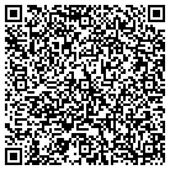 QR-код с контактной информацией организации TOM KLAIM